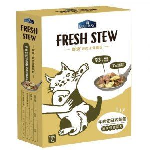 即食湯包 倍力 BLUEBAY 鮮境 FRESH STEW 牛肉蒸蛋 護泌尿系統配方 (110gx2包) 寵物用品店推薦
