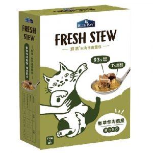 即食湯包 倍力 BLUEBAY 鮮境 FRESH STEW 香草羊肉鯖魚 護心配方 (110gx2包) 寵物用品店推薦