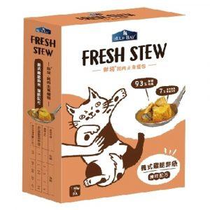 即食湯包 倍力 BLUEBAY 鮮境 FRESH STEW 意式雞腿鮮魚 護眼配方 (110gx2包) 寵物用品店推薦