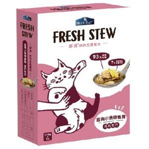 即食湯包 倍力 BLUEBAY 鮮境 FRESH STEW 經典小魚敦鴨胸 高鈣配方 (110gx2包) 寵物用品店推薦