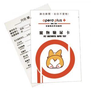 狗用產品 Mo's Pet Shop 毛店長 6合1狗隻驗尿卡 (附詳細驗尿報告) 寵物用品店推薦