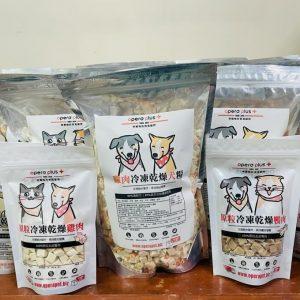 乾糧 Mo's Pet Shop 毛店長 度身設計犬糧 專屬營養餐單 寵物用品店推薦