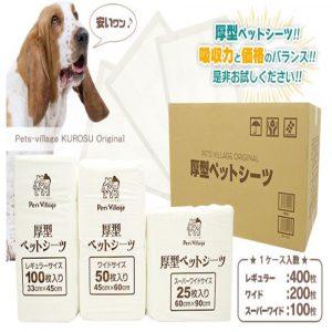 尿墊 PETS VILLAGE 日本加厚尿片 寵物用品店推薦