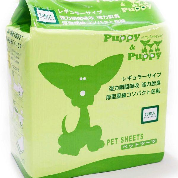 尿墊 PUPPY & PUPPY 超強吸水除臭寵物尿墊 (升級版) 寵物用品店推薦