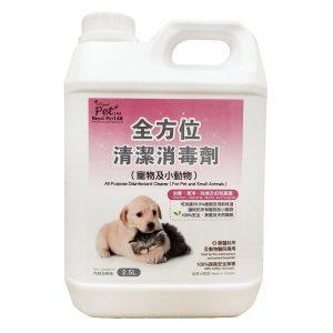 家居清潔 PET148 全方位清潔消毒劑 寵物用品店推薦
