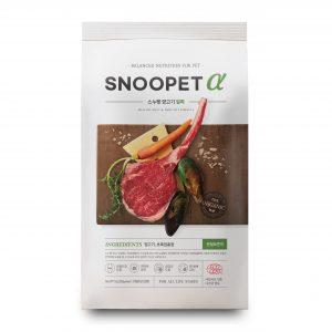 乾糧 SNOOPET α 鮮羊肉、青口、蔬菜 (關節強化有機配方) 犬糧 1KG 寵物用品店推薦