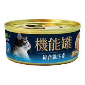 罐頭食品 A Freschi 艾富鮮 嫩煮鮮三文魚+綜合維生素 機能貓罐頭 70g 寵物用品店推薦