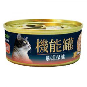 罐頭食品 A Freschi 艾富鮮 嫩煮鮮三文魚+魴魚+絲蘭 機能貓罐頭 70g 寵物用品店推薦