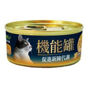 罐頭食品 A Freschi 艾富鮮 嫩煮鮮三文魚+南瓜+B群 機能貓罐頭 70g 寵物用品店推薦