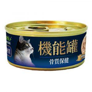 罐頭食品 A Freschi 艾富鮮 嫩煮鮮三文魚+火雞肝+鈣 機能貓罐頭 70g 寵物用品店推薦
