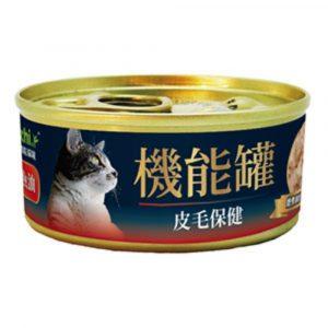 罐頭食品 A Freschi 艾富鮮 嫩煮鮮三文魚+芝士+魚油 機能貓罐頭 70g 寵物用品店推薦
