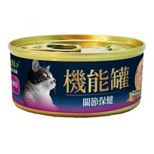 罐頭食品 A Freschi 艾富鮮 嫩煮鮮三文魚+金槍魚+葡萄糖胺 機能貓罐頭 70g 寵物用品店推薦