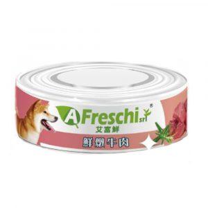 狗用糧食 A Freschi 艾富鮮 鮮燉牛肉 狗罐頭 80g 寵物用品店推薦