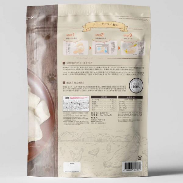 小食 NASAMI ナサミー 脫水雞肉 珍寶裝 1KG 寵物用品店推薦