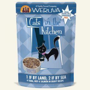 即食湯包 WeRuVa 廚房系列 吞拿魚、牛肉、三文魚、美味肉汁 袋裝貓糧 85g 寵物用品店推薦