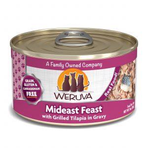 罐頭食品 WeRuVa 經典海鮮系列 野生吞拿魚、鯽魚 貓罐頭 寵物用品店推薦