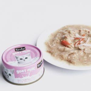 罐頭食品 Kit Cat 吞拿魚+蟹 羊奶貓罐頭 70g 寵物用品店推薦
