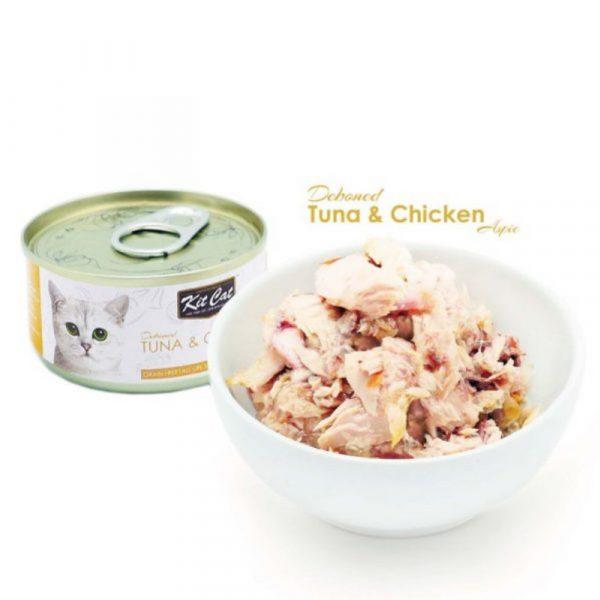 罐頭食品 Kit Cat 無穀物 吞拿魚+雞肉+Taurine 肉凍貓罐頭 80g 寵物用品店推薦