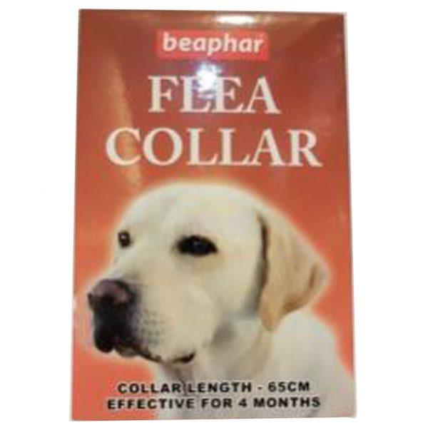 狗用產品 Beaphar 四月效犬用殺蜱虱帶 寵物用品店推薦