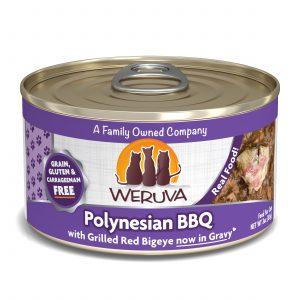 罐頭食品 WeRuVa 經典海鮮系列 野生大眼鯛魚 貓罐頭 寵物用品店推薦