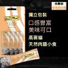 小食 高竇貓 Fussie Cat Premium Tear & Squeeze Cat Treat (Tuna with Chicken Puree) 天然肉醬小食(吞拿魚+嫩滑雞肉醬)2oz 寵物用品店推薦
