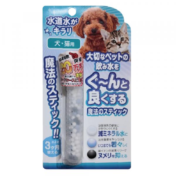 其他 日本 水素魔法棒 (小動物適用) 1支裝 寵物用品店推薦