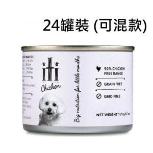 狗用糧食 ITI 紐西蘭天然無穀物 狗罐頭 x 24罐裝 (可混款) 寵物用品店推薦