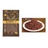 小食 北海道日高鹿肉燥 70g 寵物用品店推薦