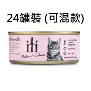 罐頭食品 ITI 紐西蘭天然無穀物 貓罐頭 x 24罐裝 (可混款) 寵物用品店推薦