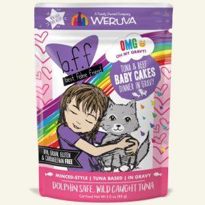 即食湯包 Weruva B.F.F. 喵友系列 野生吞拿魚、牛肉 袋裝貓糧 (紫袋) 85g 寵物用品店推薦