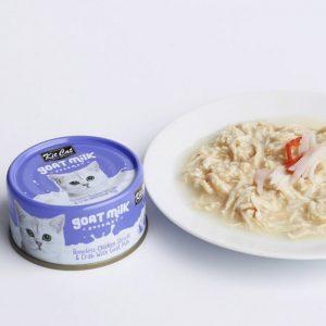 罐頭食品 Kit Cat 雞肉+蟹 羊奶貓罐頭 70g 寵物用品店推薦