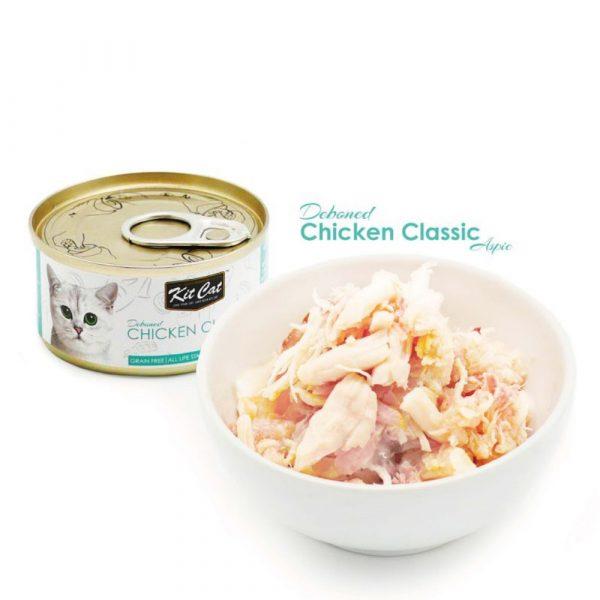 罐頭食品 Kit Cat Aspic 無穀物 雞肉+Taurine 肉凍貓罐頭 80g 寵物用品店推薦