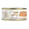 罐頭食品 Be My Baby Tuna Mousse 吞拿魚慕絲 85g 寵物用品店推薦