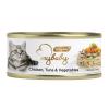 罐頭食品 Be My Baby Chinken, Tuna & Vegetables 雞肉, 吞拿魚&蔬菜 85g 寵物用品店推薦