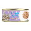 罐頭食品 Be My Baby Flaked Tuna 吞拿魚塊 85g 寵物用品店推薦