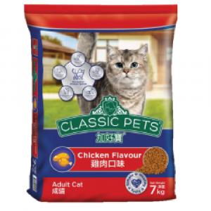 乾糧 加多寶 Classic Pets 成貓糧 7KG 寵物用品店推薦