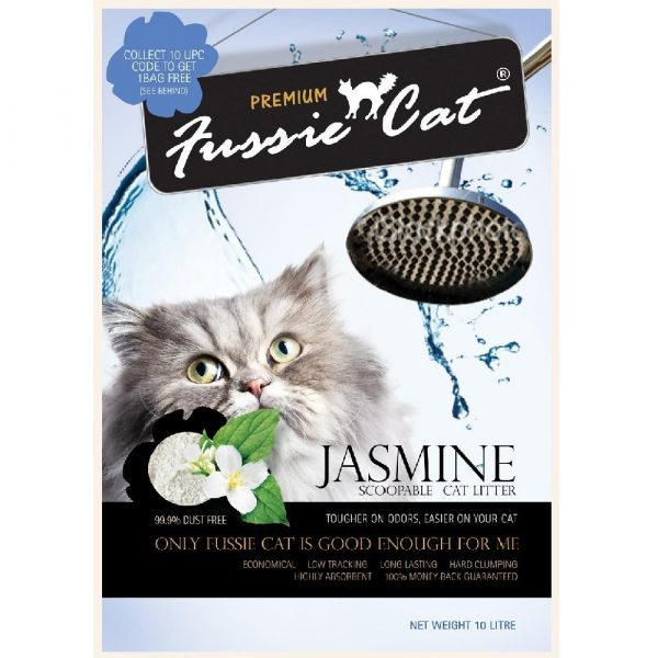貓用產品 高竇貓 Fussie Cat Premium Litter 礦物貓砂 (5L / 10L) 寵物用品店推薦