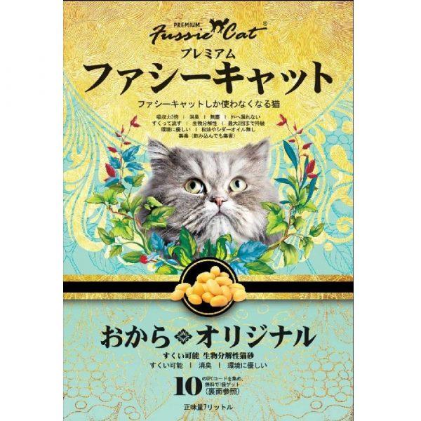 貓用產品 高竇貓 Fussie Cat Premium Soybean Litter (Original) 豆腐貓砂(原味)7L 寵物用品店推薦