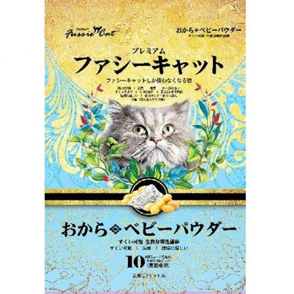 貓用產品 高竇貓 Fussie Cat Premium Soybean Litter (Baby Powder) 豆腐貓砂(嬰兒爽身粉味)7L 寵物用品店推薦