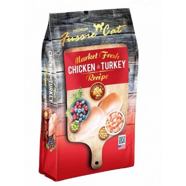 乾糧 高竇貓 Fussie Cat Premium Market Fresh Chicken & Turkey Recipe 無穀物 雞肉&火雞配方 寵物用品店推薦