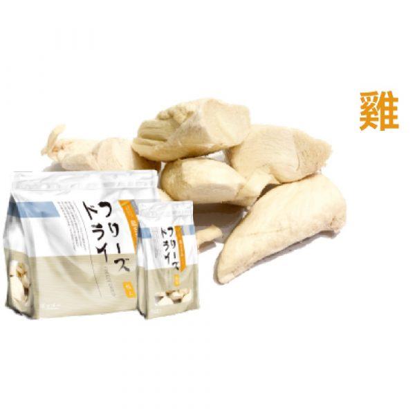 小食 Goggo冷凍脫水雞胸肉小食(切件) 寵物用品店推薦