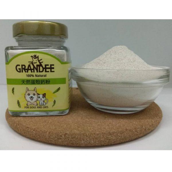 狗用產品 Grandee 天然蛋殼鈣粉 120G 寵物用品店推薦