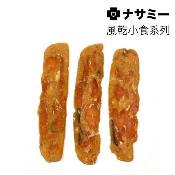 小食 NASAMI ナサミー 雞肉、菠菜切片 1KG 寵物用品店推薦