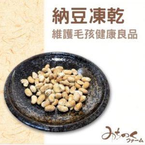 小食 Michinoku Farm 凍乾納豆 30g 寵物用品店推薦