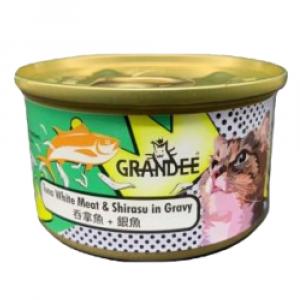 罐頭食品 Grandee 貓罐頭(吞拿魚+銀魚) Cat Canned (Tuna White Meat & Shirasu) 80g 寵物用品店推薦