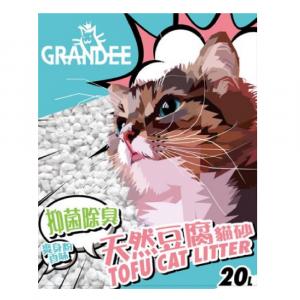 貓用產品 Grandee 天然豆腐貓砂 20L 寵物用品店推薦