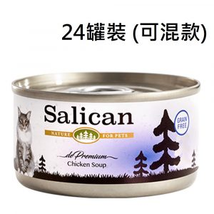 罐頭食品 Salican 精選鮮雞肉系列 貓罐頭 85g x 24罐裝 (可混款) 寵物用品店推薦