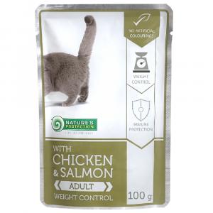 即食湯包 Nature's Protection 貓隻主食袋裝濕糧 (雞+三文魚) 100g 寵物用品店推薦