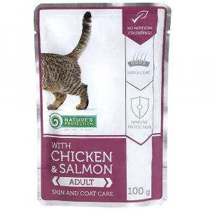 即食湯包 Nature's Protection 貓隻主食袋裝濕糧 (雞肉和三文魚) 100g 寵物用品店推薦