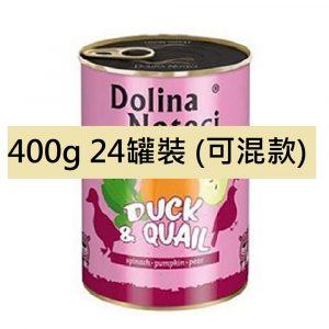 狗用糧食 Dolina Noteci 超級愛犬罐頭 Superfood Dog 400g x24罐裝(可混款) 寵物用品店推薦